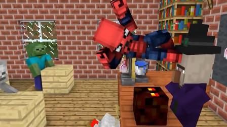 我的世界:怪物学校之小怪物大变蜘蛛侠!