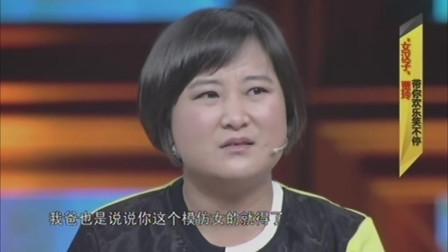贾玲频繁参加综艺模仿名人,惹师父冯巩很不满,让贾玲强化专业!