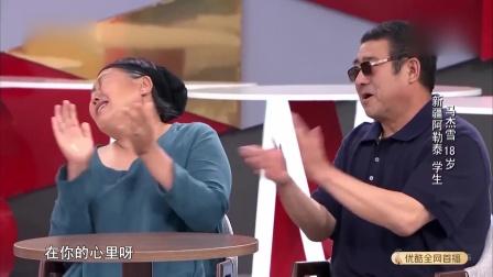 中国好声音:18岁草原女孩一曲《太阳》响彻全场,导师哄抢!