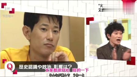 日本节目:矢野浩二参加日本综艺,嘉宾感叹:日本并不了解现在的中国
