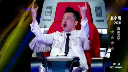 中国好声音:小伙展现独特嗓音,全体老师齐转身,太燃了!