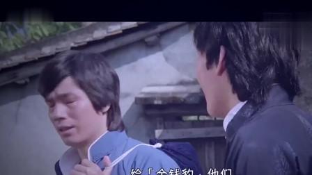 老虎田鸡(粤语), 刘家宋赚了一笔钱, 还不忘忽悠石天一把~