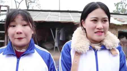 学霸王小九短剧:下乡记19:同学们拿孔雀扇跳舞,没想跳的一个比一个逗,太有趣了