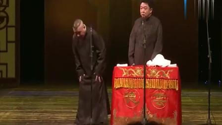 《国戚皇亲》郭德纲 于谦 德云社相声封箱完整版 台下观众开心了