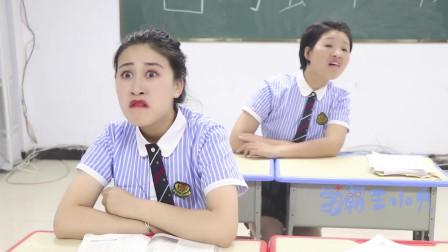 学霸王小九短剧:老师用吃火鸡面来竞选班长,没想被吃货女同学一口气吃完,太逗了