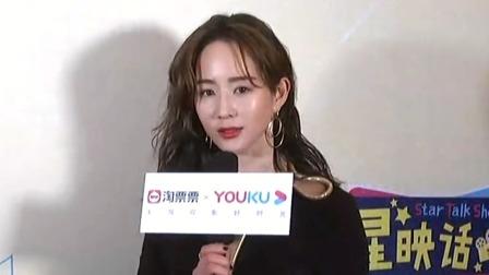 星映话之《唐人街探案3》线上首映礼