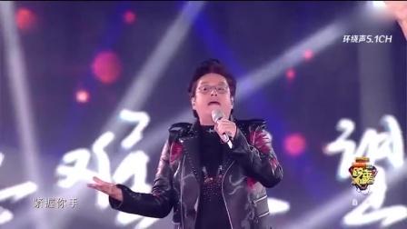 跨年:温拿乐队经典粤语合唱金曲朋友,歌曲太走心,听哭了!