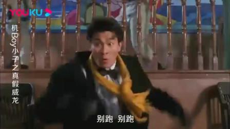 刘德华出演了这角色,这颜值太浪费了,观众:可惜