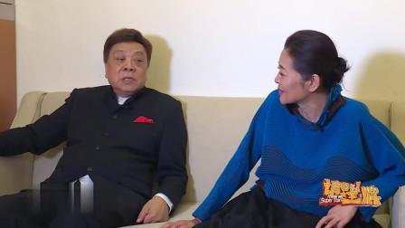 赵忠祥老师19年初还曾参加综艺节目