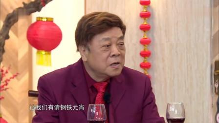 赵忠祥老师在今年曾参加综艺节目