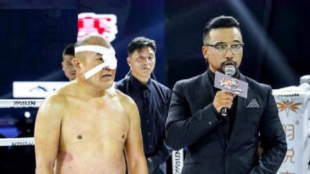 """""""里合腿大师""""挑衅的结局,被KO后不仅没赚到3000万,还丢了儿子"""
