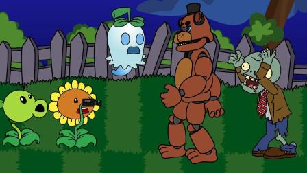 植物大战僵尸:弗雷特来到僵尸的世界