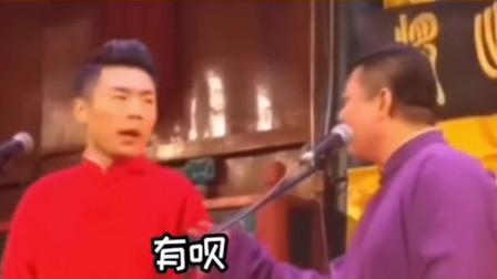 #德云社#张九南爷们跑的快是有原因的,要不然我怕他会被人打s!