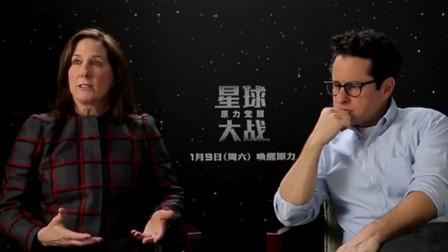 《星球大战:原力觉醒》:主创人员谈电影里各种趣点,值得一刷