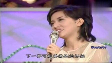 梅艳芳早年参加台湾综艺节目,气场太强大了。