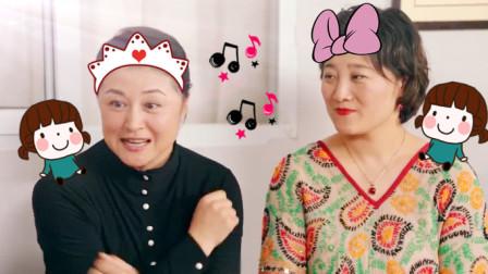 《乡村爱情12》走进生活之农村女人的茶话会!