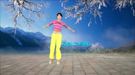 点击观看《阿采初级入门弹跳广场舞《把我抱起来》32步越跳越年轻,越上瘾》