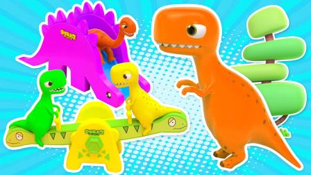 恐龙游乐场滑滑梯