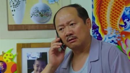 《乡村爱情》矿泉水竞选代言人 谢广坤被碾压
