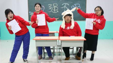 """考试时学渣带上""""聪明帽"""",本想争夺全班第一,没想空欢喜一场!"""