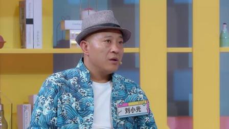 刘能赵四谢广坤强势来袭,讲述人气爆棚搞笑经历!