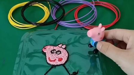 乔治给小猪佩奇打印画像,中途去了卫生间,回来发现打印笔不见了