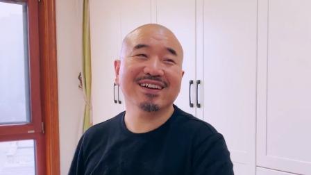 刘能家中一角大揭秘,一展师父手写弟子规!