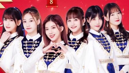 SNH48活力来袭!活力唱跳迎新年