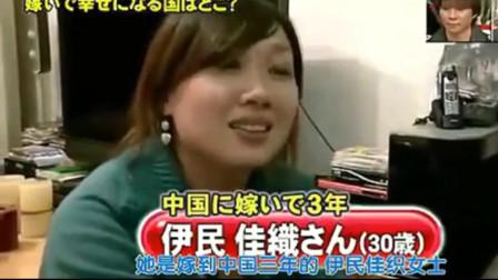 海外综艺:嫁到中国上海的日本女人,老公抢做家务,结婚就有房子