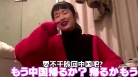 海外综艺:中国姑娘在日本当模特接不到工作,吐槽自己去当售货员现实一些