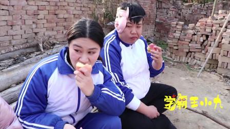 学霸王小九短剧:西游记20:悟空带八戒沙僧偷摘人惨果,哥仨一人一个吃的真香!