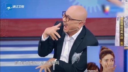 黄渤好看的综艺节目