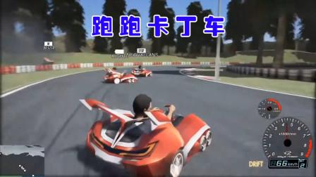 GTA5直播录像:韩国主播在GTA5游戏里玩跑跑卡丁车