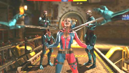 不义联盟2:小丑女被4个外星人同时处决,但她的表情好像很陶醉