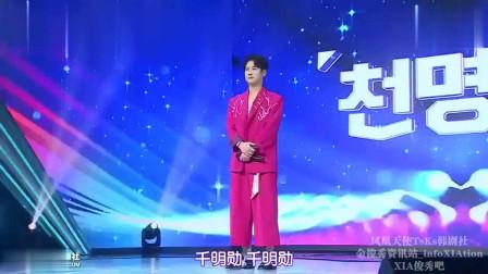 韩国节目:千明勋参加选秀最后哽咽 此时不是综艺人而是一名歌手