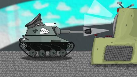 坦克世界动画:德系怪兽坦克有什么了不起,我照揍不误!