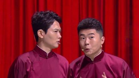 孟鹤堂周九良自黑冠军太容易,周九良提议要蹭热度 欢乐喜剧人 第六季 20200126