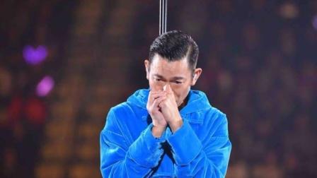 刘德华第三度宣布取消演唱会 此前他取消过两次