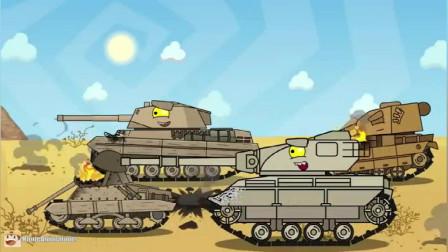 坦克世界动画:竟然敢在法老面前撒野,是嫌自己命长了吧?