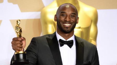 曝科比将以电影人的身份在奥斯卡颁奖礼被缅怀
