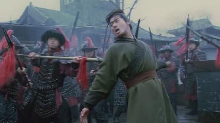新水浒传:卢俊义斩首示众,兄弟们来劫法场,石秀拼命!