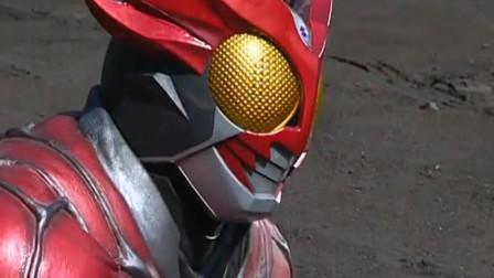 假面骑士:知道这是什么形态吗?霸气升级超厉害的样子!