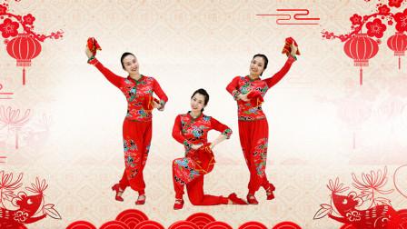 糖豆广场舞课堂《过年啦》喜庆欢快秧歌,在家也能跳