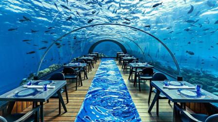 5个世界上最贵的餐厅