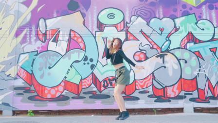【NANA】会跳舞的小姐姐真迷人《uh oh》