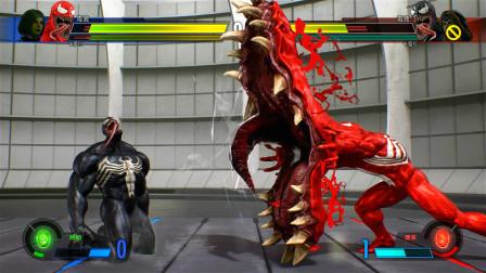 漫威英雄:红毒液变成一张巨嘴,一口吃掉了它老爸黑色毒液,恐怖