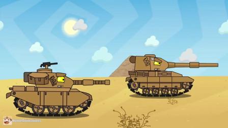 坦克世界动画:终极坦克真的牛逼,就是敌我不分,遇到谁都开炮