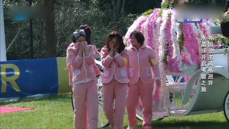 公主们素颜出场,李晨吐槽贾玲:为什么像她们的阿姨,太好笑!