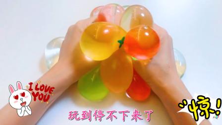 摔不烂的解压球做起泡胶,剪开的瞬间超过瘾,谁的应援色?无硼砂
