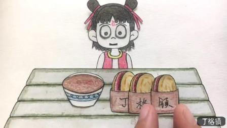 手绘定格动画:好吃的肉夹馍,哪吒一个人可以吃三个,再来一碗汤